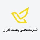 تصویر برای تولیدکننده: پست جمهوری اسلامی